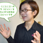 江田梢 (NICObit遺品整理会社) wiki風プロフィール、彼氏や結婚、年収は?【U-29】