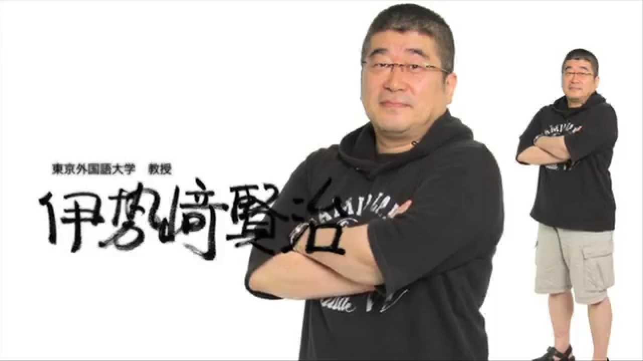 伊勢崎賢治(教授、紛争解決請負人)wiki風プロフ、ジャズトランぺッター奏者の生活は?【switch達人】