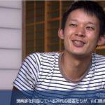 切戸章平(漫画家)wiki風プロフ、漫画村生活や結果と収入源【U-29】