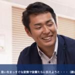 勝山恵一(ハッシャダイ)wiki風プロフとプライベートは?【U-29】