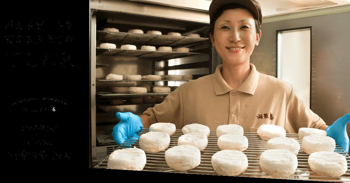 古株つや子(古株牧場・チーズ職人)フロマージュの店舗・販売は【7ルール】