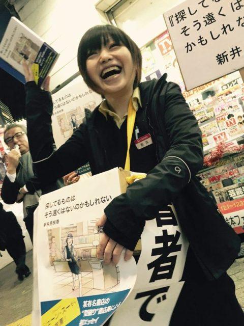 新井見枝香(書店員)wikiプロフ、きっかけやプライベートは?【7ルール】
