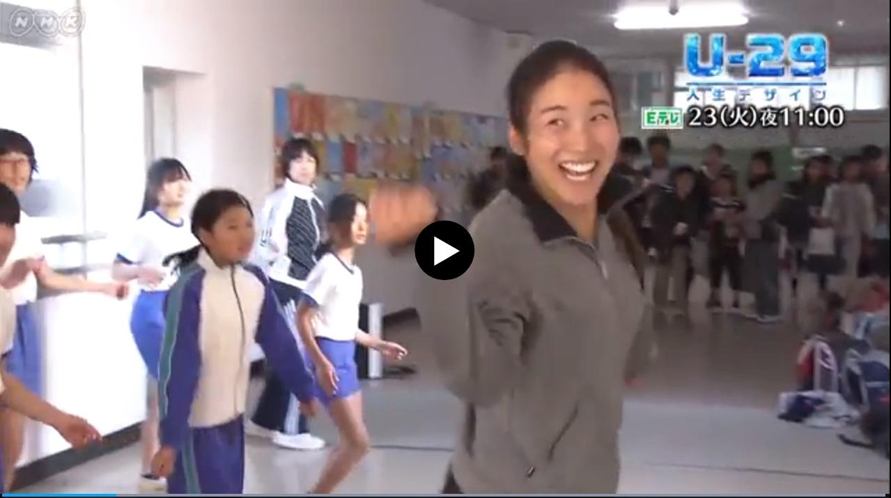 増永純女(教師)wikiプロフ、転身のきっかけや思い、プライベートは?【U-29】