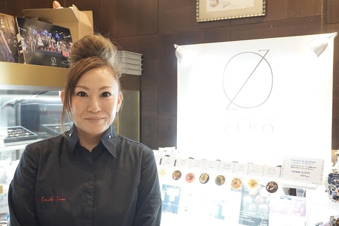 佐野恵美子(ショコラティエ)wikiレ・トロワ・ショコラ パリ、きっかけやプライベートは?【7ルール】