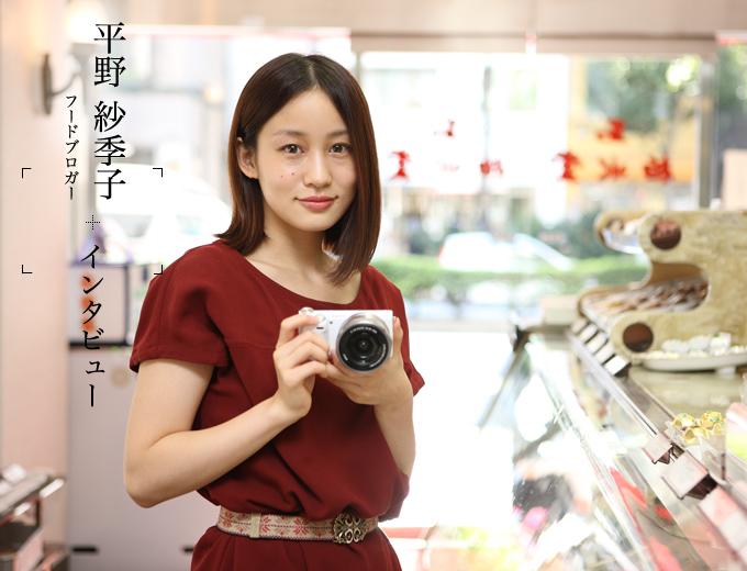 平野紗季子(フードエッセイスト)プロフ、きっかけや彼氏・カップは?【7ルール】
