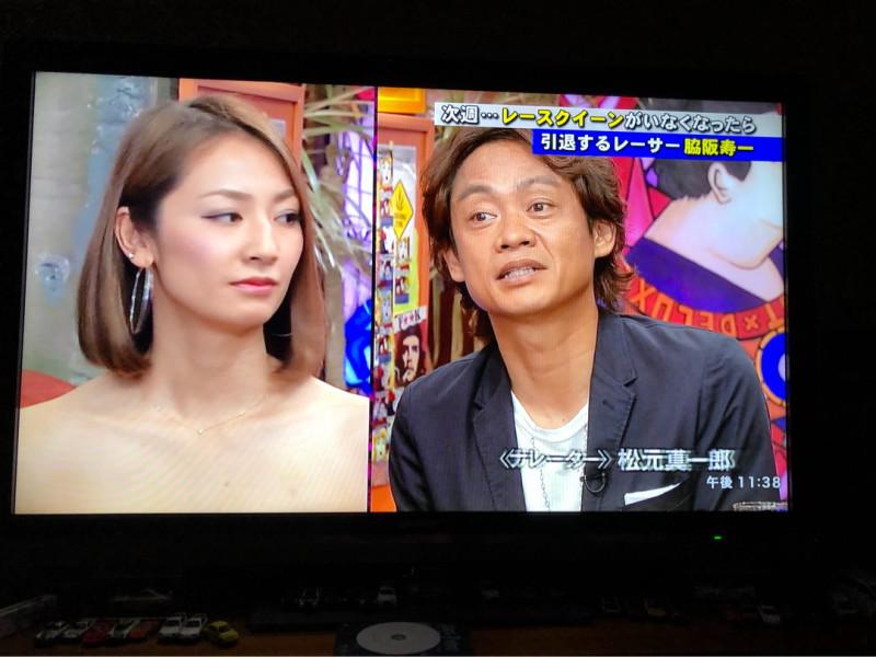 脇阪寿一(ドライバー)レースクイーンが引退や吉本の理由?ツイッター話題のイチオシ美女は誰?【アウトデラックス】