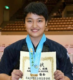 妹尾舞香(剣道)成績(戦績)凄く、高校生で全日本代表も!彼氏やカップは?【ミライモンスター】