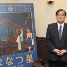 唐池恒二の経歴、好調なJR九州会長としての講演や著書・年収やななつ星【カンブリア宮殿】